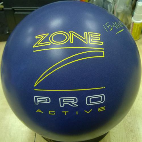 2nd Hand / Pre-Owned : Brunswick Azure Pro Zone