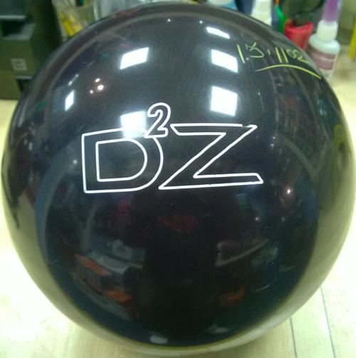 2nd Hand / Pre-Owned : Brunswick Danger Zone DZ2